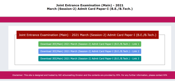 JEE Main Admit Card Page