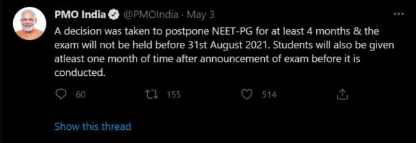 NEET 2021 Application Form