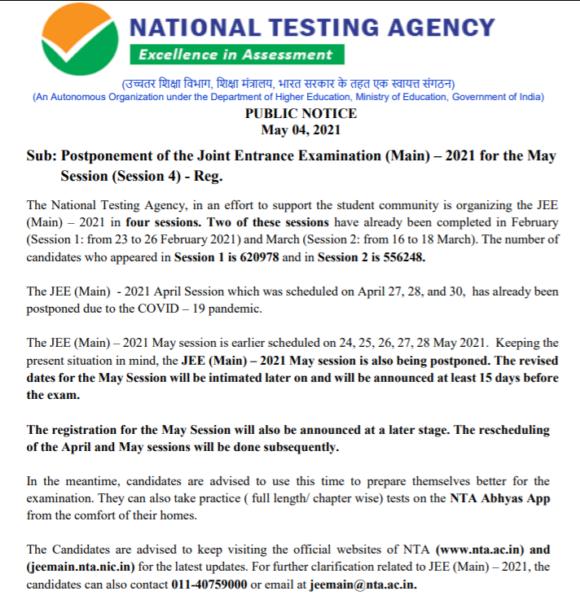 jee main april/may exam postponement notification