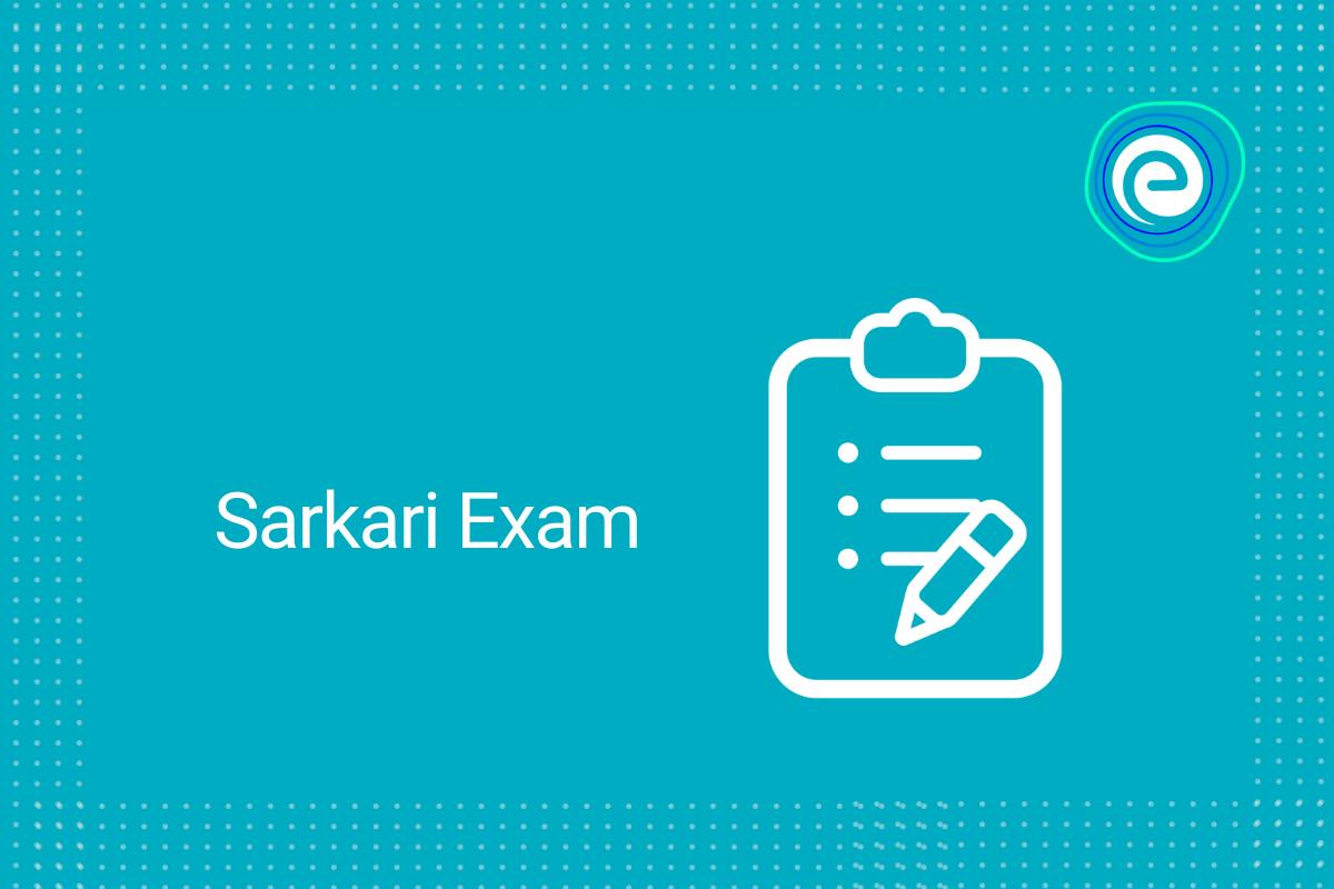 Sarkari Exam