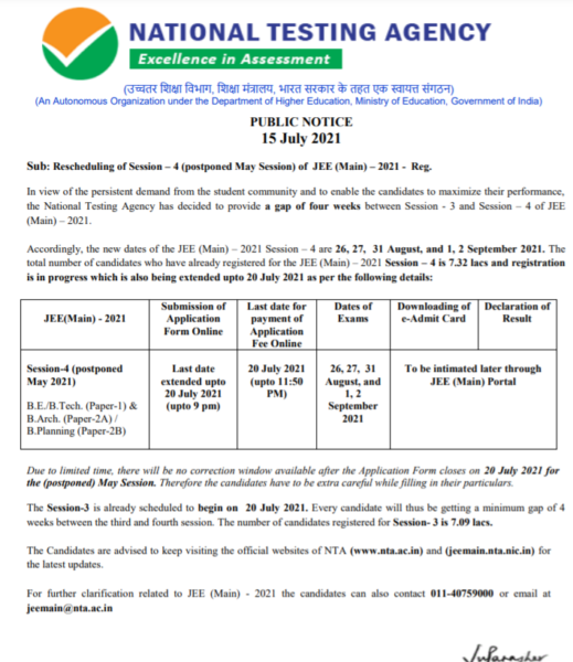 Rescheduling of Session – 4 (postponed May Session) of JEE (Main) – 2021
