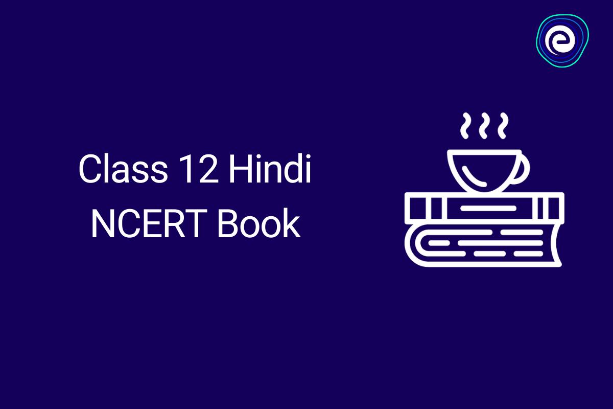 Class-12-NCERT-books-embibe.com