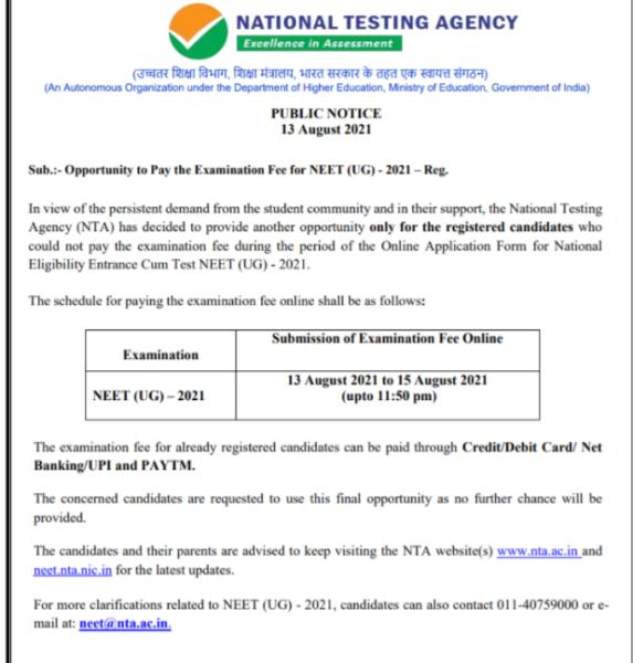 NEET registration fee dates reopened