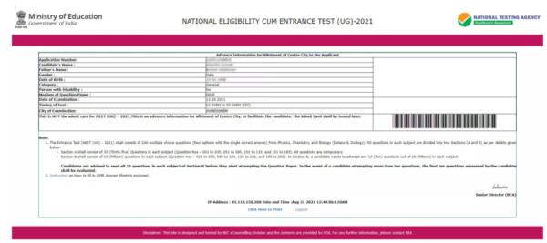Allotment of NEET Exam Center