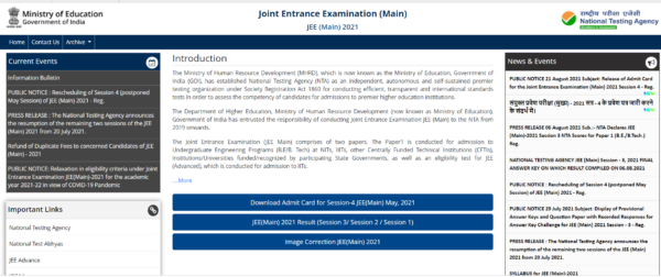 JEE Main 2021 Official website