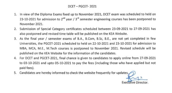 Karnataka PGCET 2021 Postponement Notice